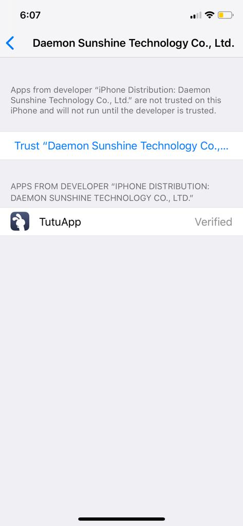 TuTuApp on iOS