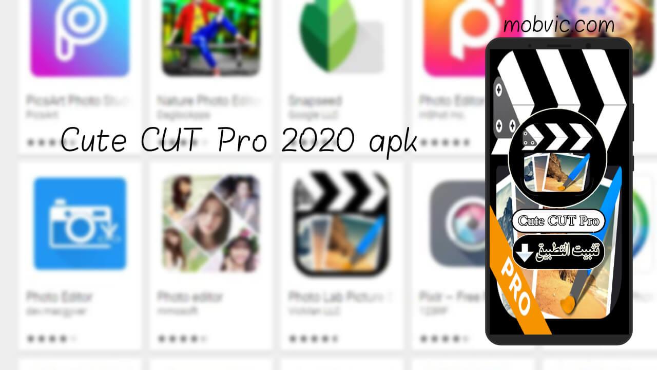 تحميل Cute Cut Pro مجانا كيوت كت برو للاندرويد