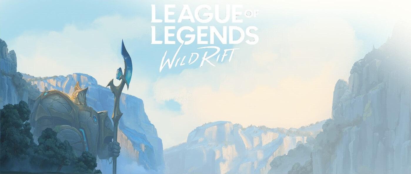 لعبة League of Legends Wild Rift للجوال