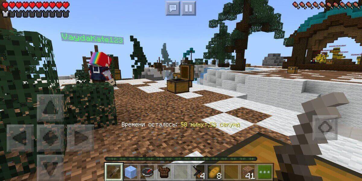 ماينكرافت بوكيت إيديشين للكمبيوتر ماينكرافت بوكيت إيديشين للموبايل ماينكرافت بوكيت إيديشين2020 ماينكرافت: بوكيت إيديشين 2021 تحميل ماين كرافت ماينكرافت بوكيت إيديشين download ماينكرافت بوكيت إيديشين2021 تحميل ماين كرافت بوكيت اديشن للكمبيوتر