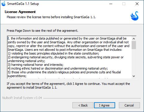 كيفية تثبيت SmartGaGa Emulator