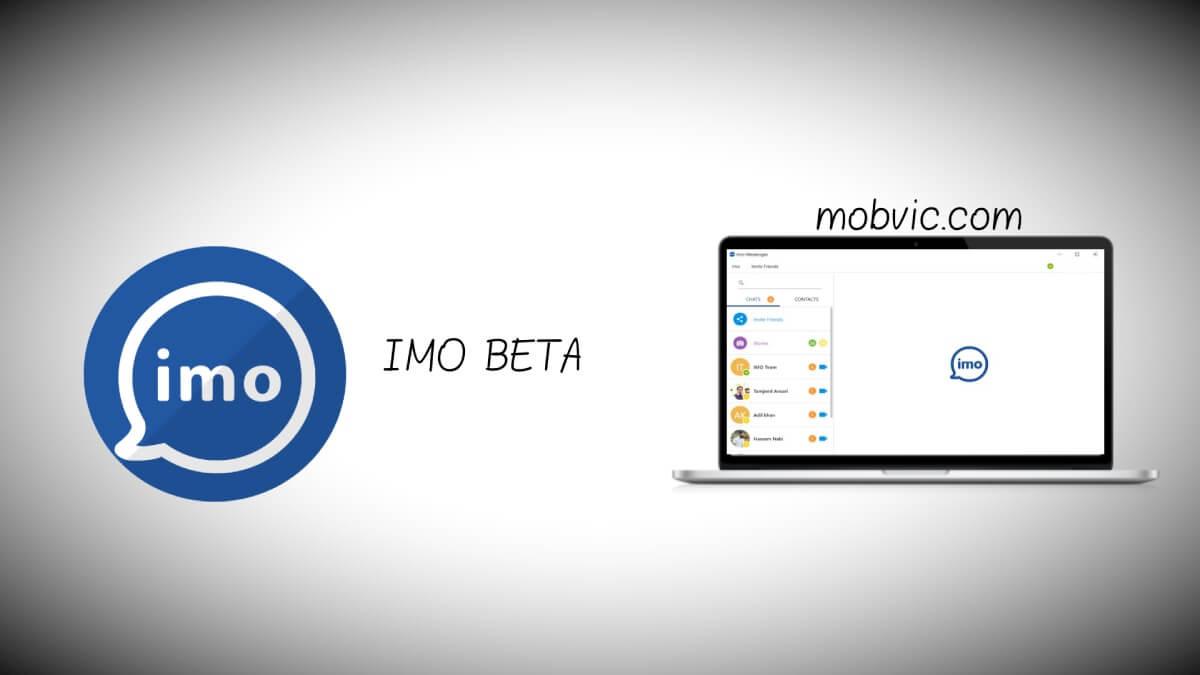 تحميل برنامج ايمو IMO Beta 2020 للكمبيوتر والايفون برابط مباشر