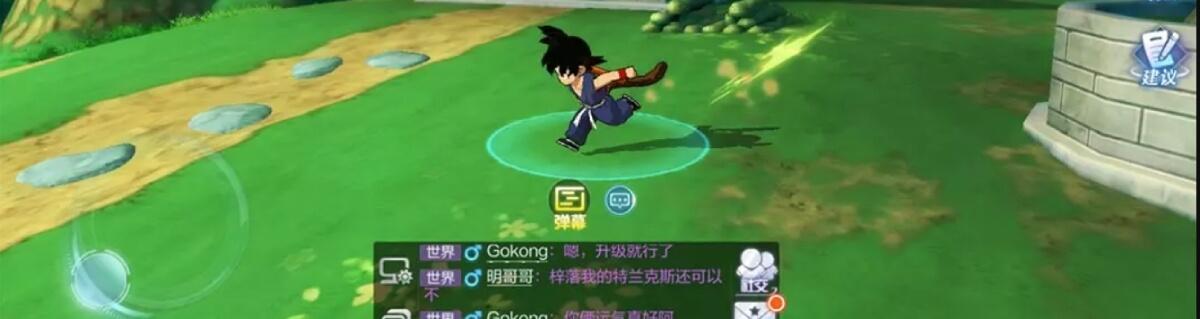تحميل لعبة Dragon Ball Strongest War