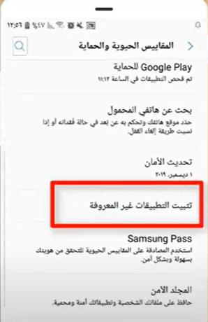 نبذة عن متجر TutuBox iOS تنزيل