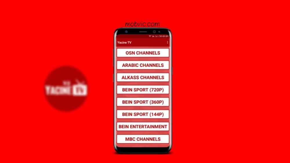 yacine tv 2021