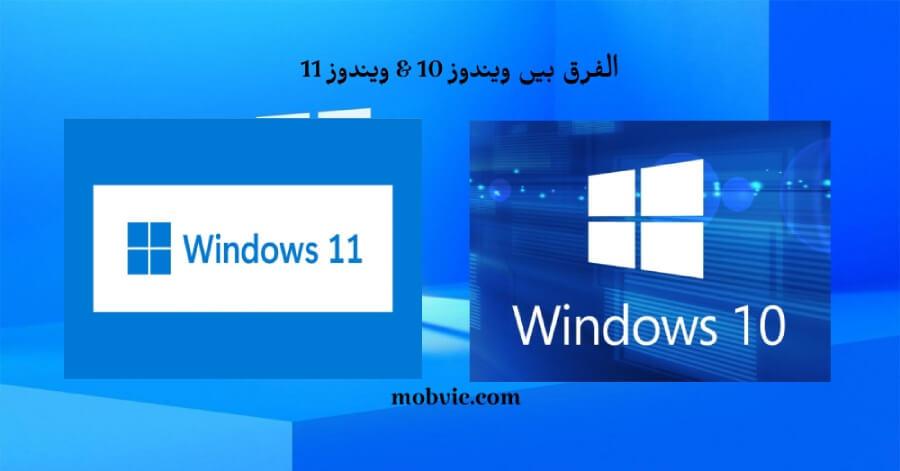 11 Windows IOS
