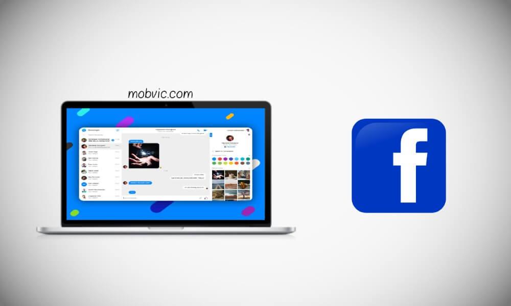 تحميل الفيس بوك للكمبيوتر